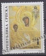 Bosnia Herzegovina - Serbia 1994 Yvert 31 Religious Icon, Cajnicka Church - MNH - Bosnia And Herzegovina
