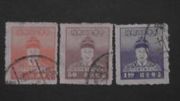 Taiwan(Formosa) - 1950 - Mi:118-9,121 O - Look Scan - Gebraucht
