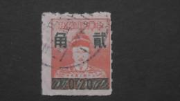 Taiwan(Formosa) - 1955 - Mi:206 III O - Look Scan - Gebraucht