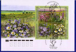 2014 Mi 2027-2030 FDC  Russia Rußland Rusland Russie Rusia Flora Flowers - 1992-.... Föderation