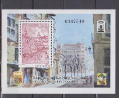 ESPAGNE  1996    BF     N°  72       COTE      2 € 75 - Blocs & Feuillets