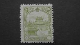 China - Mandschukuo - 1937 - Mi:100**MNH - Look Scan - 1932-45 Manchuria (Manchukuo)