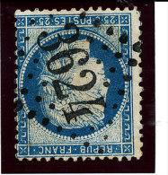 France 1875 (60.ol.GC. 3624 -  St GEORGES D´Oléron)  Superbe - 1871-1875 Ceres