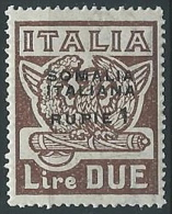 1923 SOMALIA MARCIA SU ROMA SOPRASTAMPATO 1 R SU 2 LIRE MNH ** - K060 - Somalia