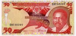 TANZANIA 50 SHILINGI ND(1992) Pick 19 Unc - Tanzania