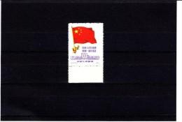CN-46.  1 UNUSED STAMP. MNH. 1 TIRAGE - 1949 - ... République Populaire