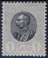 SRBIJA - SERBIA - Paper VERTICAL Corded  - **MNH - 1911 - Serbia