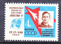 RUSSIA  2627    **   SPACE - Unused Stamps
