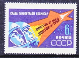 RUSSIA  2629    **   SPACE - Unused Stamps