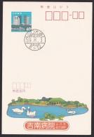 Japan Advertising Postcard, Hospital, Lake, Swan (jad2184) - Interi Postali
