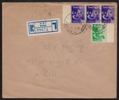 ISRAEL Postal History Cover Registered From RAFIAH 21.1.1957 - Israel