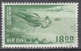 Ryukyu Isl.   Scott No. C5  Unused Hinged    Year  1951 - United States