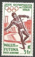 WALLIS ET F  PA N°  21 NEUF** LUXE - Neufs