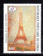 CONGO   PHILEXFRANCE  1989  BICENTENAIRE DE LA REVOLUTION FRANCAISE  Neuf. - Nuovi