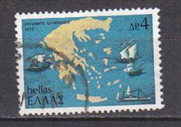 PGL BA1108 - GRECE GREECE Yv N°1269 - Greece