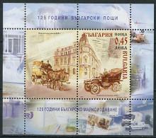 (cl 22 - P58) Bulgarie ** N° 218 -  125e Ann. De La Poste Bulgare. Voitures Postales - - Bulgarien