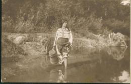 Femme Dans L'eau - Roumanie