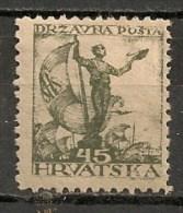 Timbres - Yougoslavie - 1919 - 45 F - - Oblitérés