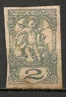Timbres - Yougoslavie - 1919-1920 - Timbres Pour Journaux - Neuf - - Zeitungsmarken