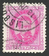 Portugal, 20 R. 1887, Sc # 64, Mi # 62, Used - Used Stamps