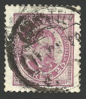 Portugal, 25 R. 1887, Sc # 66, Mi # 63b, Used - Used Stamps