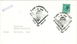 ITALIA - ITALY - ITALIE – 1978 – XI RADUNO NAZIONALE PARACADUTISTI - Viaggiata Da Tarquinia Per Drizzona,... - Paracadutismo