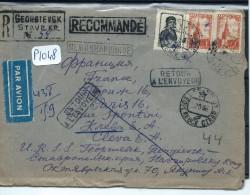 U.R.S.S.   LETTRE RECOMMANDEE POUR PARIS  1955   + RETOUR A L ENVOYEUR   A VOIR - 1923-1991 URSS