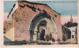 JERUSALEM 020 EGLISE DU TOMBEAU DE LA VIERGE - Israele