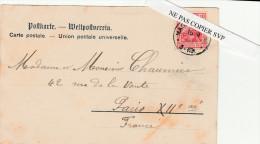 Carte Postale De La Porte Des Allemands à METZ - Cachet MAGNY ( Lothringen) - FLEURY - Posta Marittima
