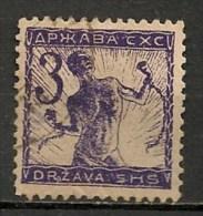 Timbres - Slovénie - 1919 - Slavonien Et Istrien - 3 F - - Slovénie