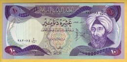 IRAK - Billet de 10 Dinars. 1982. Pick: 71. NEUF