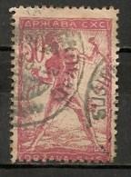 Timbres - Slovénie - 1919 - Slavonien Et Istrien - 30 F - - Slovénie