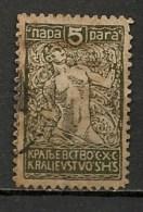 Timbres - Slovénie - 1920 - Slavonien Et Istrien - 5 Pa - - Slovénie