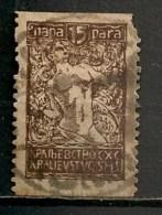 Timbres - Slovénie - 1920 - Slavonien Et Istrien - 15 Pa - - Slovénie