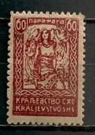 Timbres - Slovénie - 1920 - Slavonien Et Istrien - 60 Pa - - Slovénie