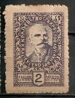 Timbres - Slovénie - 1920 - Slavonien Et Istrien - 2 D - - Slovénie
