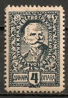 Timbres - Slovénie - 1920 - Slavonien Et Istrien - 4 D - - Slovénie