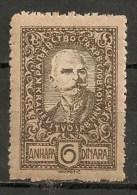 Timbres - Slovénie - 1920 - Slavonien Et Istrien - 6 D - - Slovénie