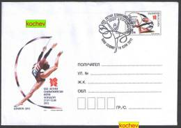 OLYMPIC GAMES LONDON 2012  - Bulgaria Post Stationery Cover With Special Cancellation - Zomer 2012: Londen