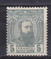 Congo Belge - Belg.Kongo  Cat: OBP/COB Nr 12  Neuf Charnière - Postfris Plakker  MH  (X) - 1884-1894 Précurseurs & Leopold II