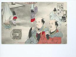 Timbre Japonais Oblitéré De Tien Tsin.Japanes Stamp With Tien Tsin Cancelation - 1941-45 Chine Du Nord