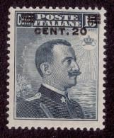 1916 MICHETTI 20 SU 15 CENT. N.106 ** GOMMA INTEGRA SPLENDIDO - MNH VERY FINE - POSTFRISCH - Nuovi
