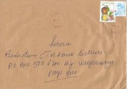 Senegal 2014 Velingara Mad Fruit Saba Senegalensis Cover - Senegal (1960-...)