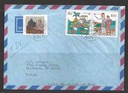 Germany 1992 Frankfurt Am Main (7-5-92) To Matthews, NC USA - [7] Repubblica Federale