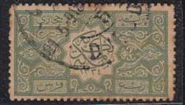Saudi Arabia Used 1916, Green - Arabia Saudita