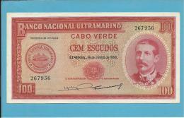 CAPE VERDE - 100 ESCUDOS - 16.06.1958 - P 49 - SERPA PINTO - PORTUGAL - Cabo Verde