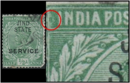 India - Jhind State (King George-V) ½a.(Sc # O26) Error: A Very Nice Printing Error Found At Upper-Left Side (Used) - Patiala
