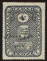 Turkey In Asia Scott #40, 1921, Hinged - 1920-21 Kleinasien