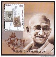 INDIA, 2013,  Philately Day Mahatma Gandhi Spinning Thread On Charkha.,  M/s,  MNH , (**) - India
