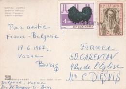 GRIFFE LINEAIRE CARENTAN SUR CP DE BULGARIE - Marcophilie (Lettres)
